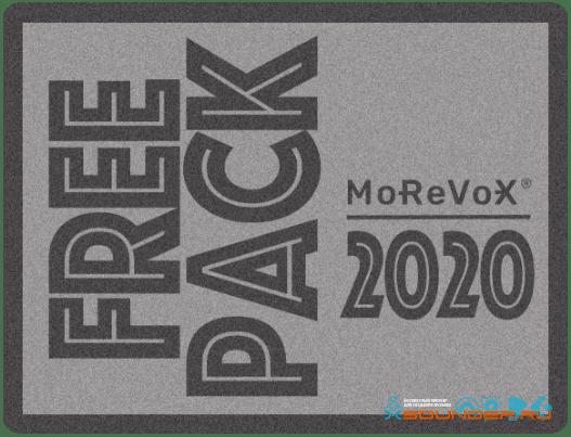 freepack 2020 cover