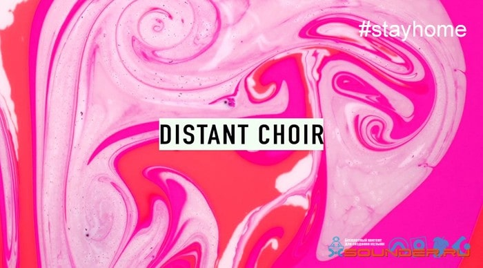 Distant Choir wav kontakt