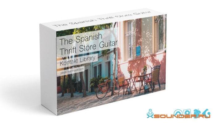 Гитара в испанском магазине