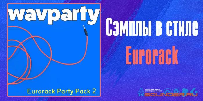 Eurorack 2