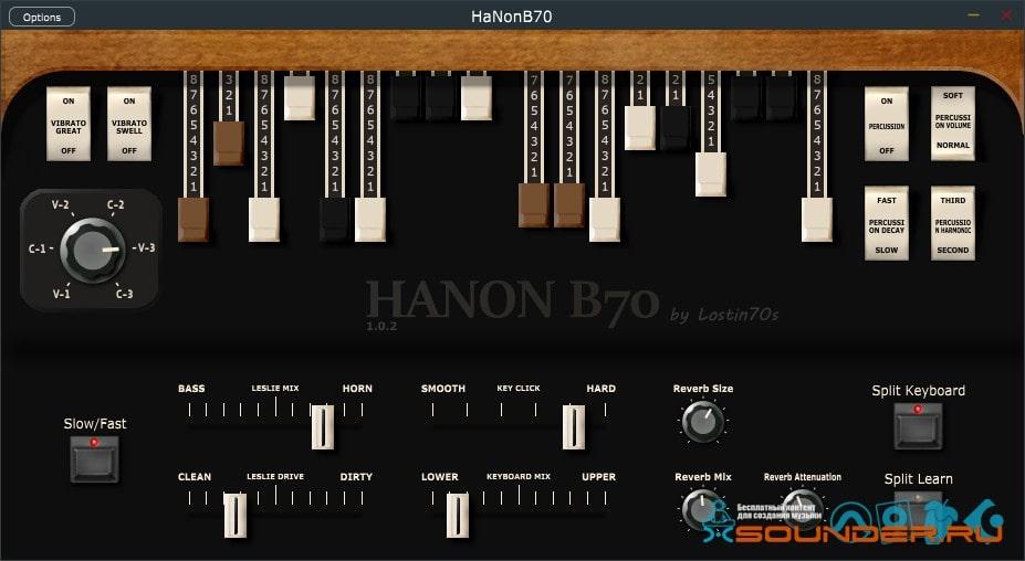 hanon b70 орган