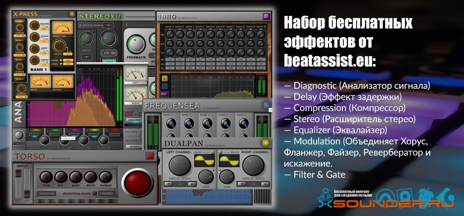 bundle of 40 plugin effects