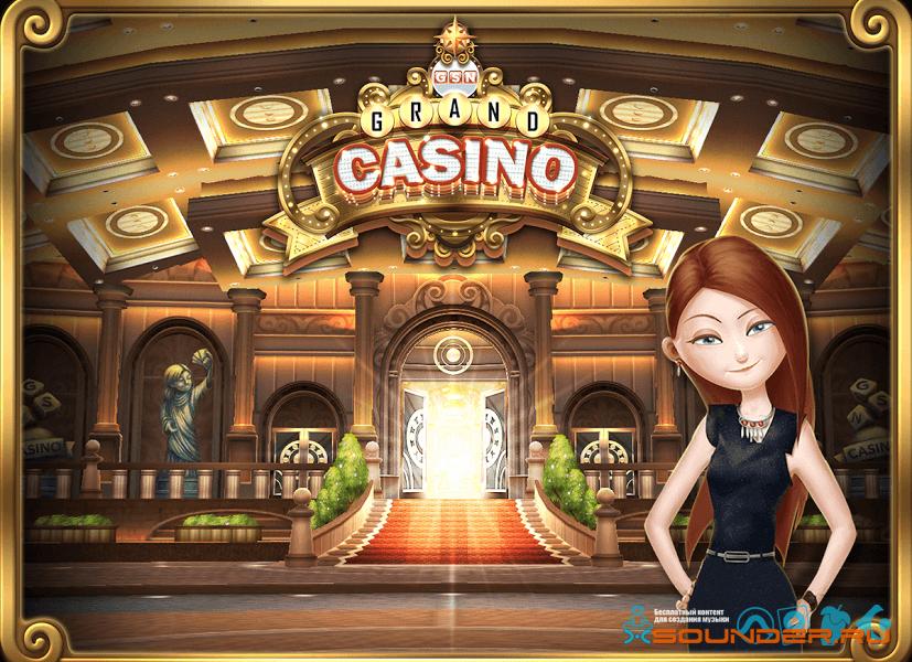 Официальный сайт Grand Casino